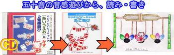 1-8-e-cd-j.jpg