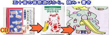 12-10-e-cd-j.jpg