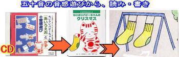 12-11-e-cd-j.jpg