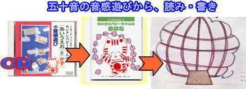 4-2-e-cd-j.jpg