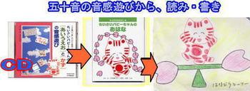4-3-e-cd-j.jpg