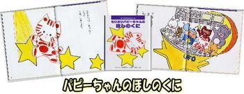 7-blog01.jpg