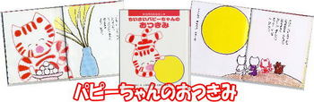9-blog01.jpg