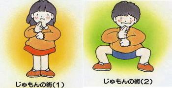 忍者01.jpg
