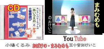 cd-mamimumemo-j-02.jpg